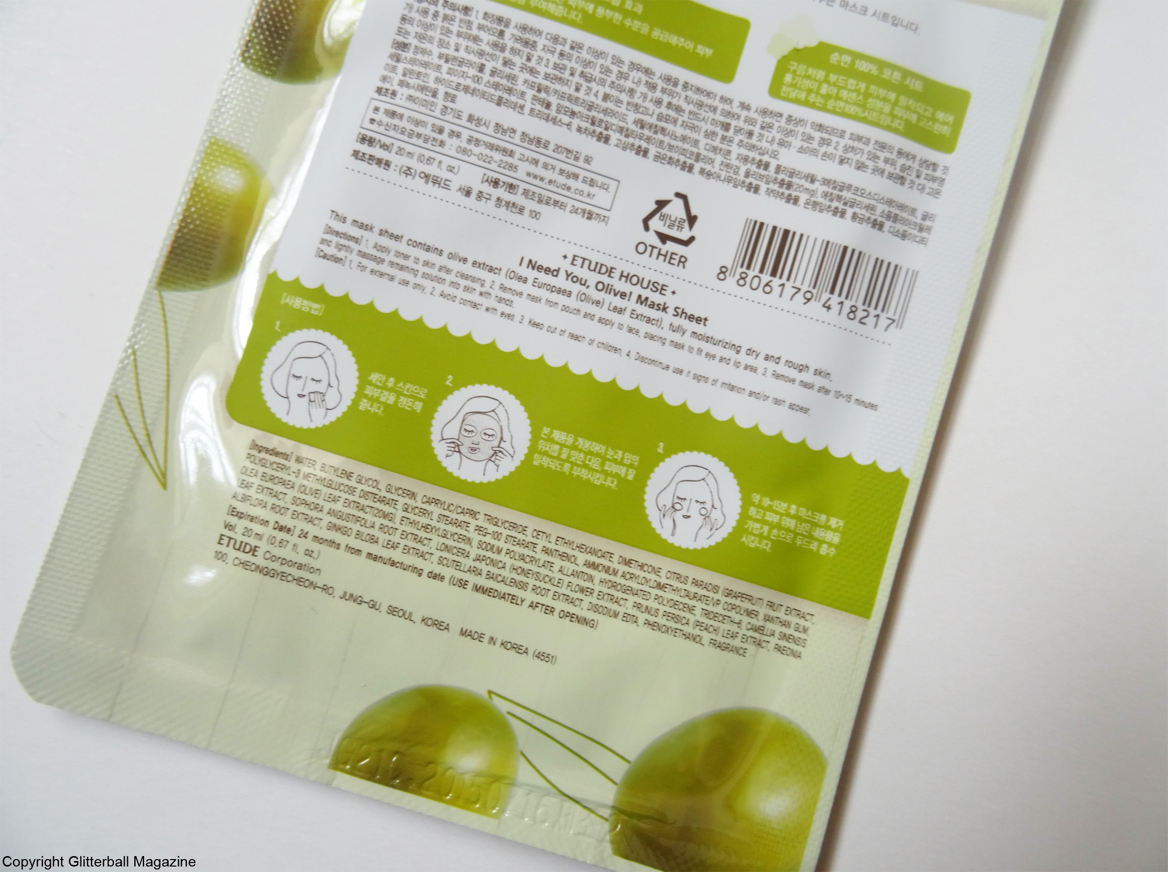 Mini Korean Sheet Mask Haul 7