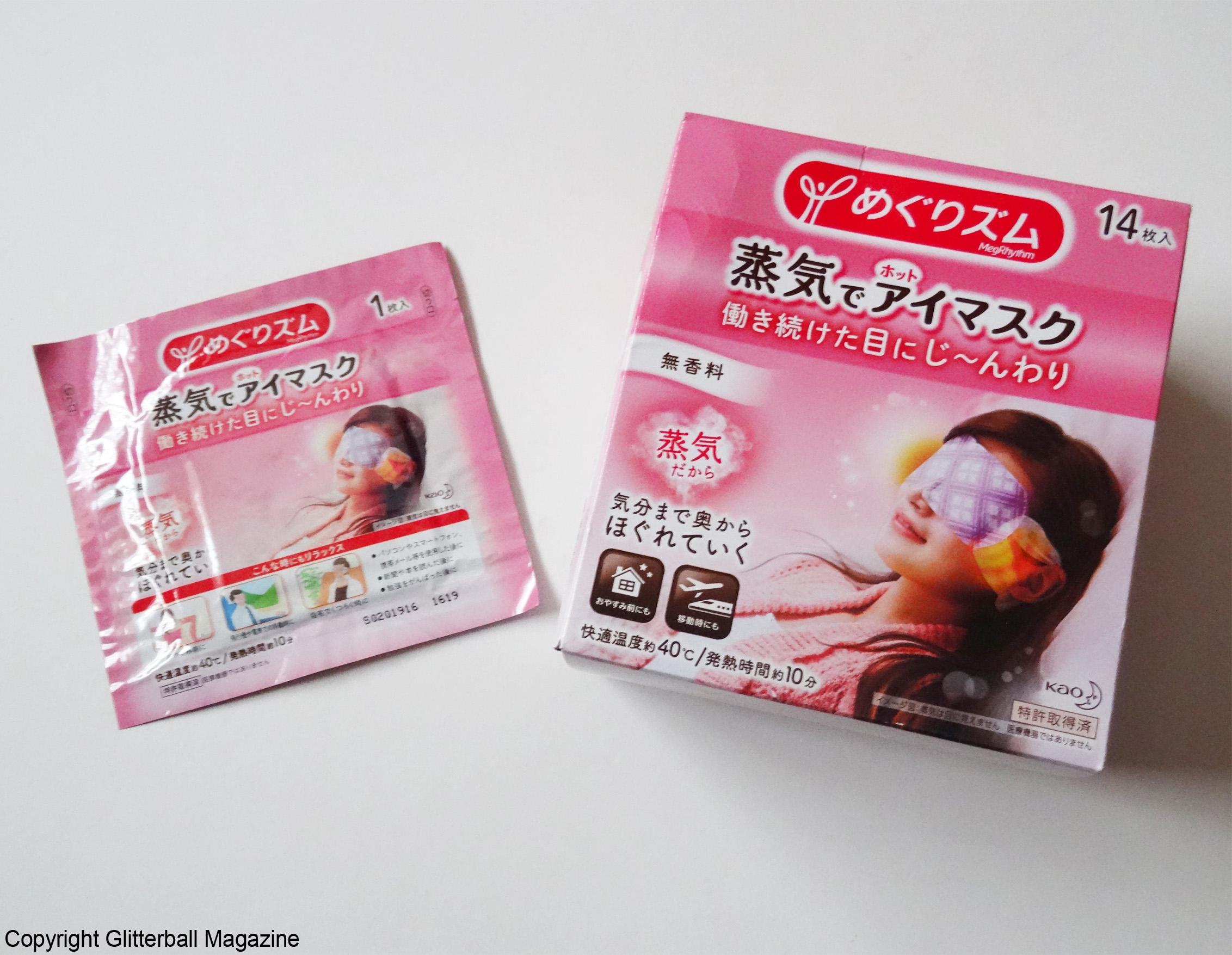 kao-eye-mask-6