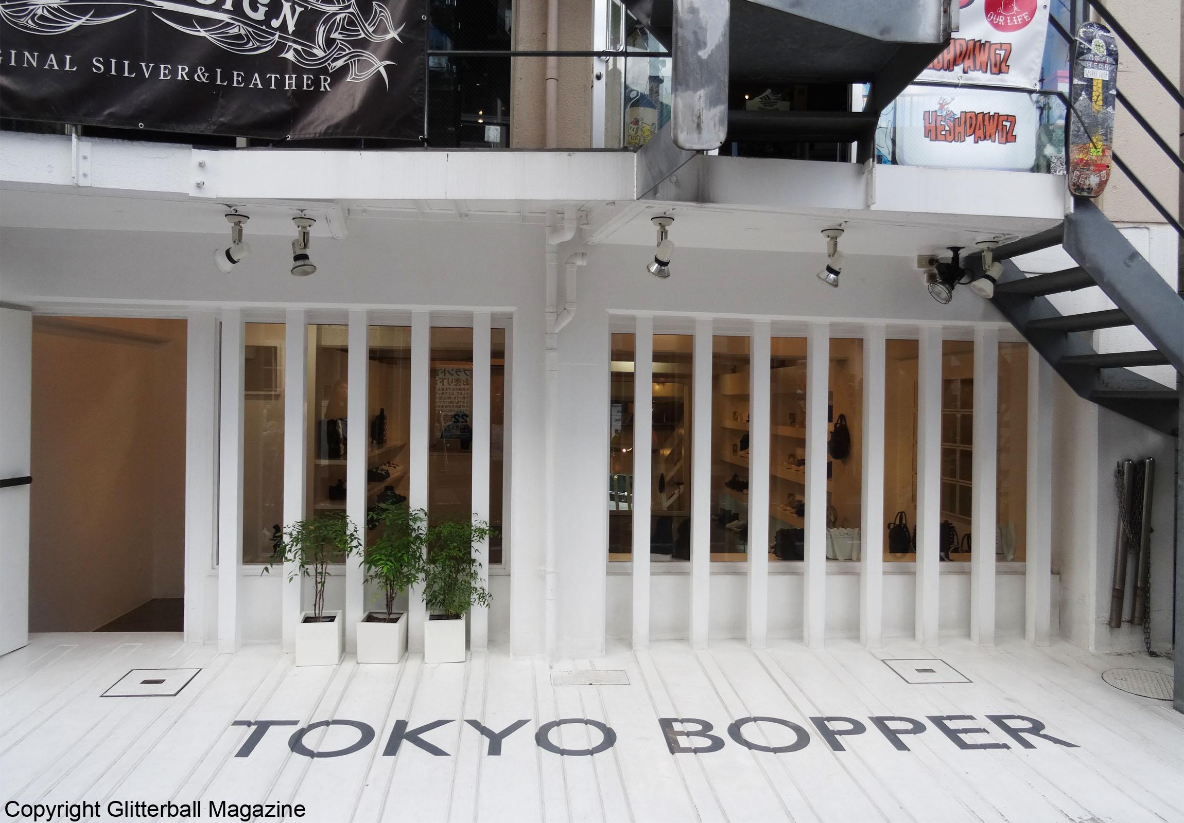 Tokyo Bopper shop, Cat Street