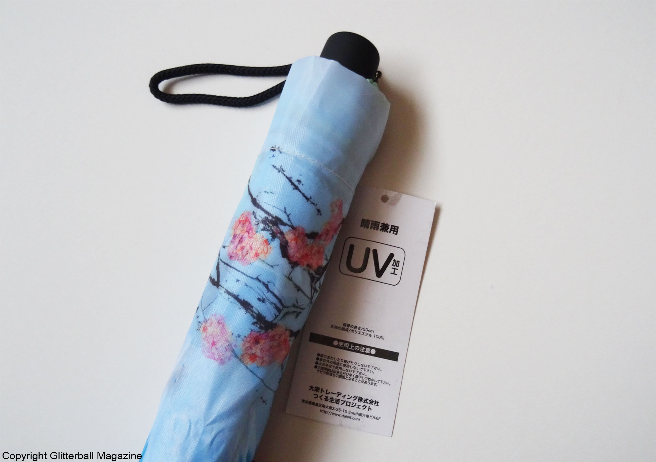 Japanese UV umbrella cherry blossom