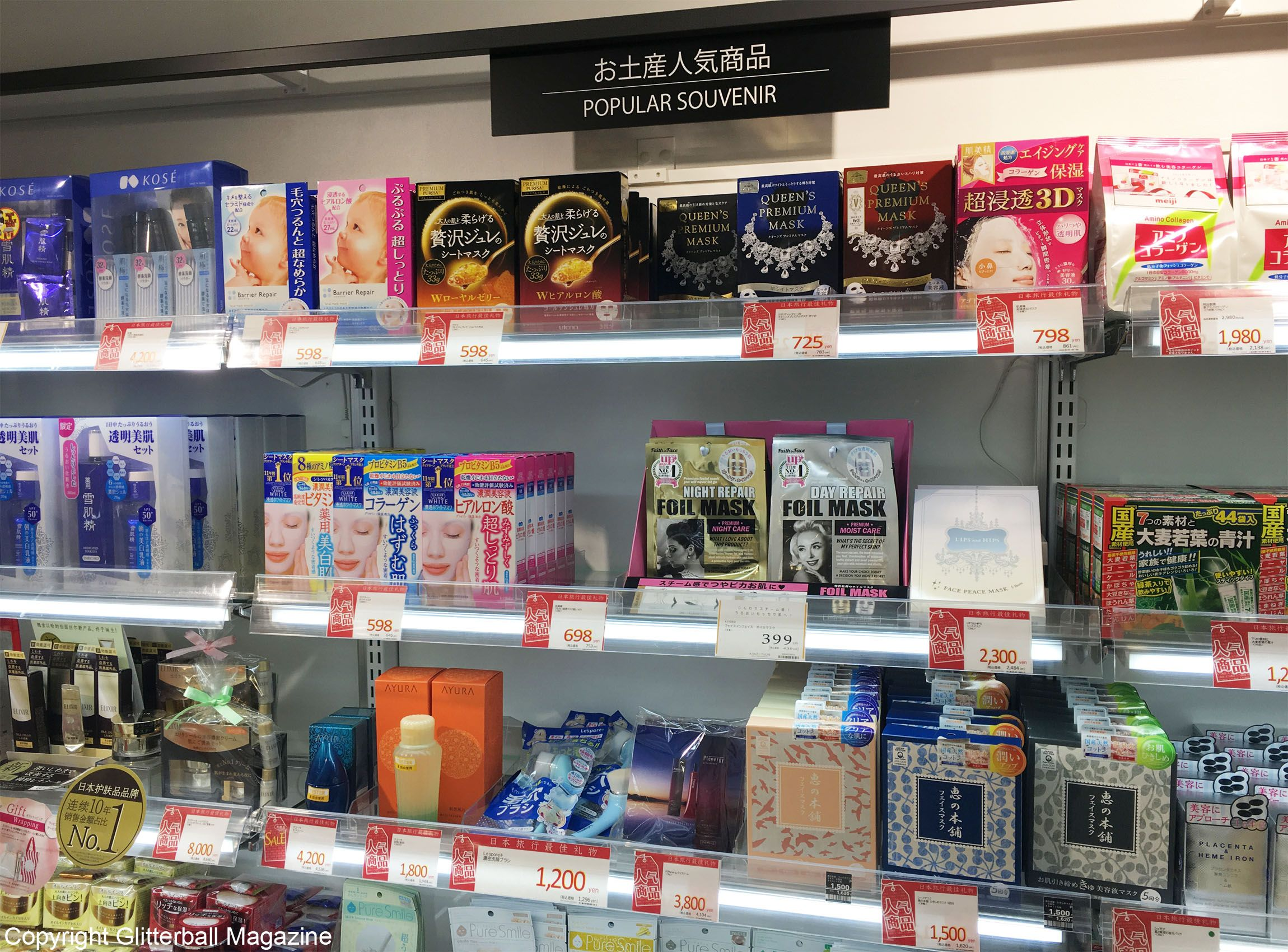 Beauty Shopping In Japan Where To Shop For Skin Care Glitterball