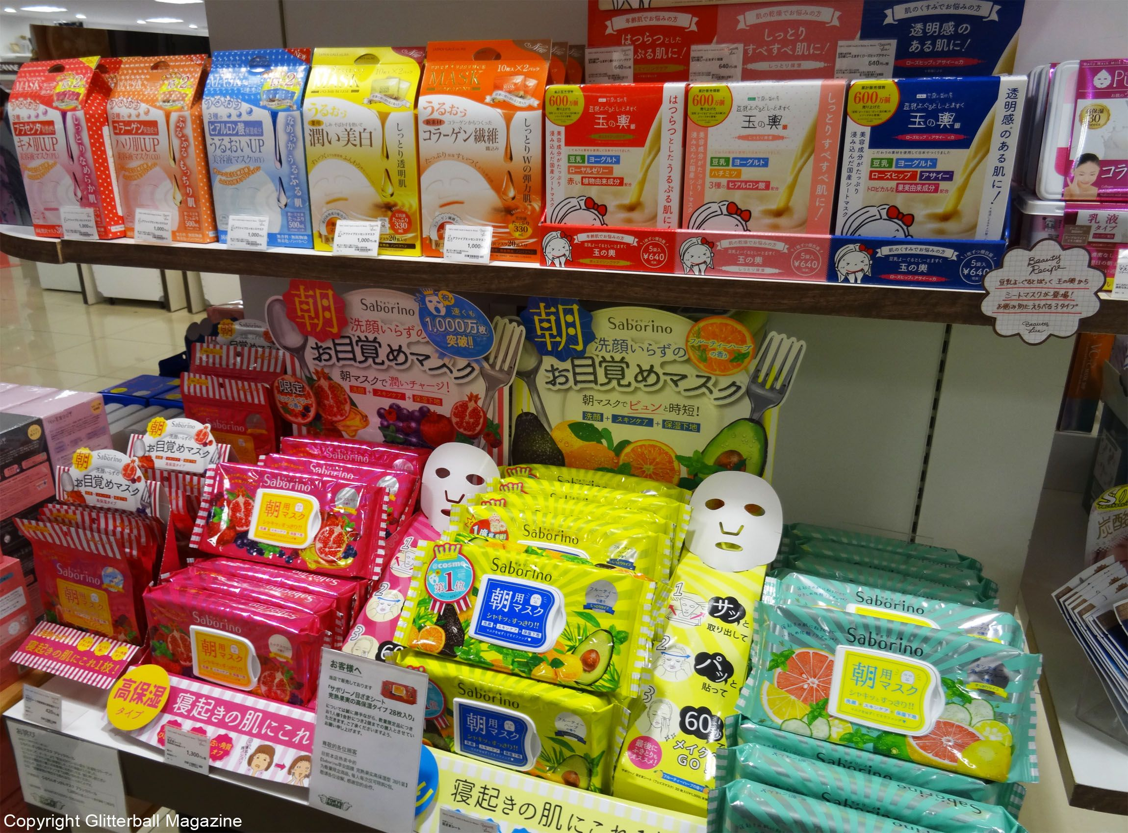 Beauty Shopping In Japan Sheet Masks